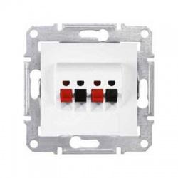SDN5400121 2xreprodutorová zásuvka, biela