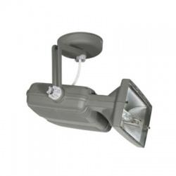 MEDIA MTH-150-GR 150W metalhalogenidový reflektor