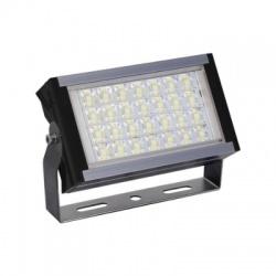WM-50W-P 50W LED reflektor PRO+
